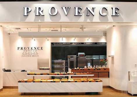 Provence Bakery, Authentic Japanese Bakery dari Kyoto